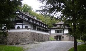 Dai Bosatsu Zendo